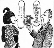 universal-translator-comic-picture